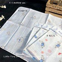 Little Ting Store㊣彼得兔比得兔多功能紗布精梳棉紗布手帕 MIT臺灣製造100%精梳棉手帕口水巾澡巾方巾