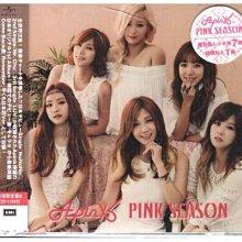 新尚3館/ APINK CD+DVD 新品-03090807