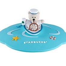 天使熊雜貨小鋪~starbucks 星巴克 船長小熊矽膠杯蓋  全新現貨