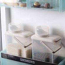 米桶 米箱 日本製 儲米桶 儲米箱 收納 保鮮 密封 防蟲防潮 儲物 飼料密封罐 飼料桶 儲米罐 可手提