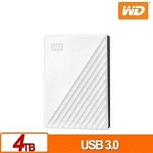 《SUNLINK》WD My Passport  4T 4TB USB3.0 行動硬碟