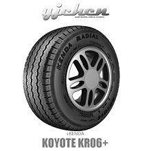 《大台北》億成輪胎鋁圈量販中心-建大輪胎 Koyote KR06 155R12C