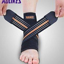 『巷子口93』含發票 AOLIKES 繃帶加壓運動護踝 防護繃帶加壓護踝 運動護踝 籃球 羽球 網球 棒球 壘球 登山