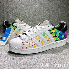 Adidas Super Star 白彩虹 波點 貝殼頭 皮革 時尚 低幫 滑板鞋 男女鞋 CM7802