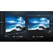 飛利浦50吋4K電視 50PUH8225 另有特價49UN7300PWC 55UN8000PWA