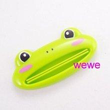 =阿美的店=青蛙王子 造型擠壓器、可擠牙膏、洗面皂 擠牙膏器