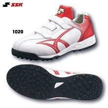新太陽 SSK Pre-star 18 SSF5002-1020 棒壘球鞋 多功能 裁判 訓練 教練鞋 白紅 特1390
