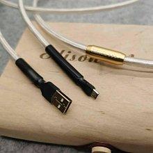 Edison audio 4芯鍍銀 USB 轉Micro B 線(安卓專用)(1.5米一條)4層隔離 4芯鍍銀 外層透明絕緣層