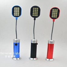 18650/4號電池 雙電力/ 底部強磁鐵 強光 15 LED 蛇燈 工作燈 強磁式 手電筒 彎曲 蛇管燈 軟管燈