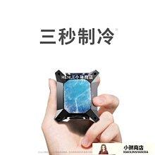 手機散熱器水冷式半導體制冷器冷卻貼蘋果x發燙物理降溫神器風扇-LE小琳商店