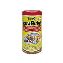 魚樂世界水族專賣店# 型號:T161 德國 Tetra Rubin 熱帶魚增艷飼料(彩紅薄片) 250ml孔雀魚燈魚