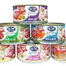 【🐱🐶培菓寵物48H出貨🐰🐹】倍力康《挑嘴貓用》鮮美鮪魚罐頭-80g*1罐 特價21元自取不打折
