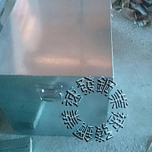 速發~加厚防盜大型工地專用工具箱鐵箱子加工廢棄物箱置物箱白鐵盒白鐵箱加工製作鍍鋅板不鏽白鐵板黑鐵板各式型號