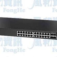 Edge-corE ECS2100-28T 24埠 Gigabit L2 智慧網管型交換器(4埠 SFP)【風和網通】