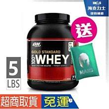 超取免運+送好禮 美國 ON Optimum Nutrition 奧普特蒙金牌強力低脂純乳清 (5磅)