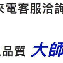 鴻輝電器|MITSUBISHI三菱電機273公升雙門變頻冰箱MR-FV27EJ-SL-C 詢價享優惠