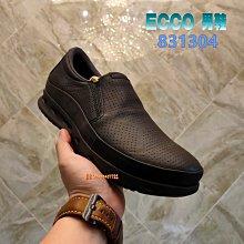 新款 ECCO COOL 2.0 男士休閒鞋 套腳款 ECCO懶人鞋 一腳蹬 柔軟真皮 皮革透氣 防水防護 831304