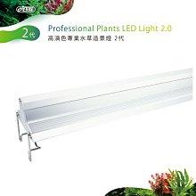 魚樂世界水族專賣店# 台灣 伊士達 ISTA 高演色專業水草造景燈 45cm 保固一年 ***台灣製造***