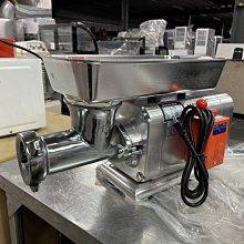 達慶餐飲設備 八里展示倉庫 全新商品 1/2HP電動攪肉機