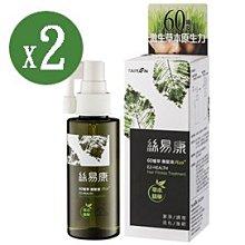 台鹽生技絲易康60植萃養髮液-60ml *2瓶