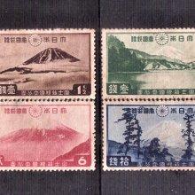 【珠璣園】J3601G 日本郵票 - 1936年 富士箱根國立公園 4全