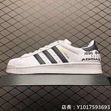 Adidas Superstar 貝殼頭 休閒運動 滑板鞋 EH1214 男女鞋