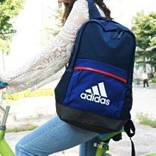ADIDAS CLASSIC 2P 背包 藍色 深藍 大容量 書包 筆電包 後背包 水壺袋 CD1764 請先問庫存