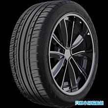 FEDERAL泰豐台灣製精品輪 F/X 275/55-20 117V 台灣精品 高性能豪華SUV專用升級胎款 買三送一