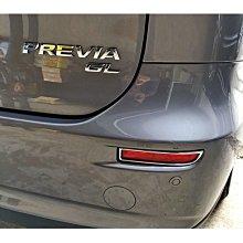 【JR佳睿精品】Toyota Previa 06-15 鍍鉻 後反光片框 後保桿燈框 後下巴 飾框 改裝 配件 精品