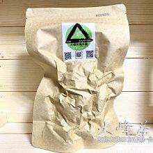 【茶包裸包】大峰有機茶園--原片打碎蜜香紅茶包-420元/30包入