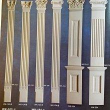 [台北市宏泰建材] 平面羅馬柱聚氨酯發泡建材, 另有售許多羅馬風建材, 讓你施工省時又美觀。