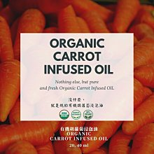 🌳Morene 胡蘿蔔籽浸泡油 Carrot 80ML 高品質原料館 👍️無添加 🚀快速發貨