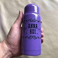[熊熊之家2]保證全新正品  ANNA SUI 紫色  時尚 保溫瓶 保溫杯 保溫罐