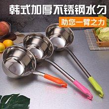 精品小屋#加厚不銹鋼水勺廚房水舀子加長水瓢大號湯勺粥勺商用長柄打水勺子