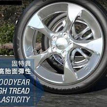 桃園 小李輪胎 固特異 EFG Performance 2 EFG2 215-50-17 節能 舒適胎 特價供應歡迎詢價
