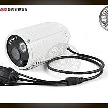 小齊的家 T111L 100萬畫素IPCAM 720p HD 紅外線30米 鋁合金 防水 網路 攝影機 監視器 ONVIF-特價