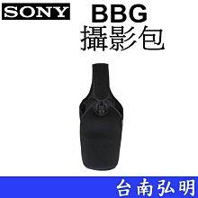 ✿限量出清✿台南弘明 SONY LCS-BBG BBG  攝影包 相機包 掛勾式攝影機包 攝影機包 掛勾包