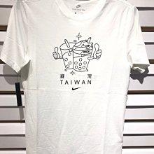 【Dr.Shoes 】Nike NSW TAIWAN JDI 珍奶T 情侶短T 運動短袖 男 白 CZ3590-100