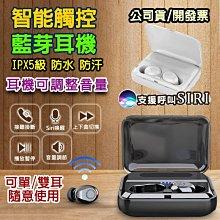 台灣公司貨ROJEM 藍芽5.0 雙耳通話 藍芽耳機 運動耳機 藍牙耳機 藍芽喇叭 藍牙音箱 USB藍芽 CSR