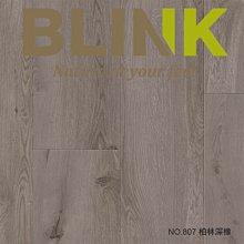 【BLINK】水悅 抗潑水AC4等級超耐磨卡扣木地板 807 柏林深橡 (連工帶料/坪)