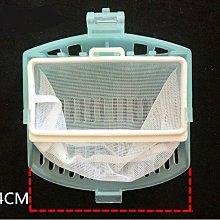 《特價》日立洗衣機濾網 NW7BY008 適用SF-J10P7 SF-J10P8 SF-BW11K SF-BW12M,
