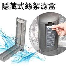 【Jp-SunMo】洗衣機專用濾網盒_適用SAMPO聲寶_ES-L14V、ES-L16V、ES-L18V