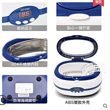 現貨 超聲波眼鏡清洗機 超音波清洗機 洗眼鏡機 康道 VGT-2000 珠寶首飾手錶假牙清潔 超聲波 非 VGT-800