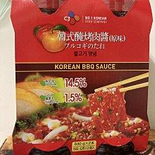 【佩佩的店】 COSTCO 好市多 韓式醃烤調味醬 840公克 X 2入/組 韓國進口 新莊可自取