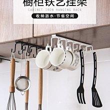 免打孔廚房掛鉤架 湯匙掛架收納 鐵藝雙排鉤掛杆廚具掛架勺子鏟子置物架牆壁壁掛 杯架