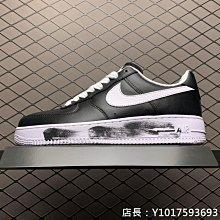 PEACEMINUSONE x Air Force 1 小雛菊 休閒運動 滑板鞋 AQ3692-001 男女鞋