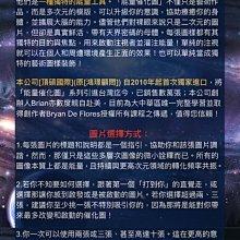 [心靈之音] #175 大天使烏列爾(意志力、準確性與先見之明)-能量催化圖經典系列-美國進口中文說明