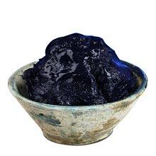 阿里家 天然植物靛藍染料快速起缸diy材料包套裝蠟染扎染草木染藍染染料/訂單滿200元出貨