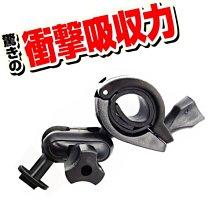 Mio 731 791 C355 C550 C570 C572 688 MiVue782 792D免吸盤行車紀錄器支架子