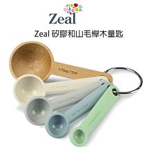 英國 Zeal 矽膠和山毛櫸木  量匙 量匙組 量杯 五件入 #J137NEUT